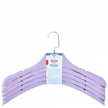 Вішалка для верхнього одягу 45*8см. (набір 5 шт.) (фіол.)